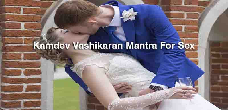 Kamdev Vashikaran mantra for Sex